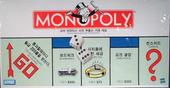 MONOPOLY [Korean edition]
