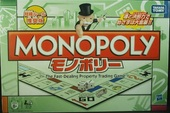 MONOPOLY = モノポリー