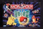 MONOPOLY Pocket monsters collector's edition = 大富翁寵物小精靈收藏家特別版