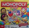 MONOPOLY junior party = 大富翁小派對