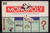 MONOPOLY [Greece edition]