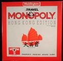 Travel MONOPOLY Hong Kong edition = 大富翁 [香港版]