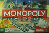MONOPOLY Hong Kong attractions edition = 大富翁香港景點版