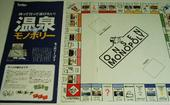 Onsen MONOPOLY = 温泉モノポリー