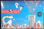 MONOPOLY Roppongi Hills [edition] = [モノポリー]六本木ヒルズエディション / designed under the supervison of Takashi Murakami