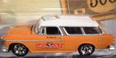 St. James Place '55 Chevy Nomad