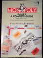 The MONOPOLY game 2 : a complete guide : rules and tactics of the world's most popular game = ザ・モノポリーゲーム2完全ガイド / Ikuo Hyakuta & Famicom Tsushin editorial