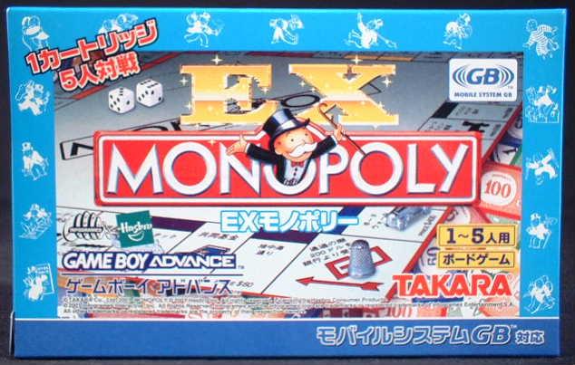 EXモノポリー = EX MONOPOLY (さ...